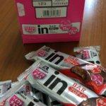 【プロテインバー】inバープロテイン ベイクドチョコが美味い!